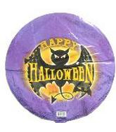 18'' Happy Halloween Bat
